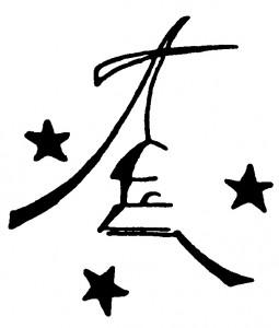 logo soeur de la pommeraye