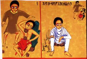 Caïn et Abel.  Art religieux éthiopien Copyright : CIRIC