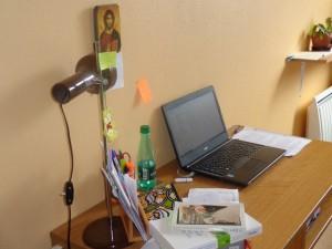 études - religieuse