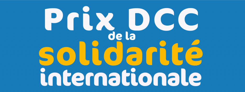 Prix-DCC-solidarite-internationale_logo-1024x385